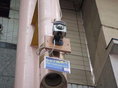 宇都宮オリオン通りライブカメラ