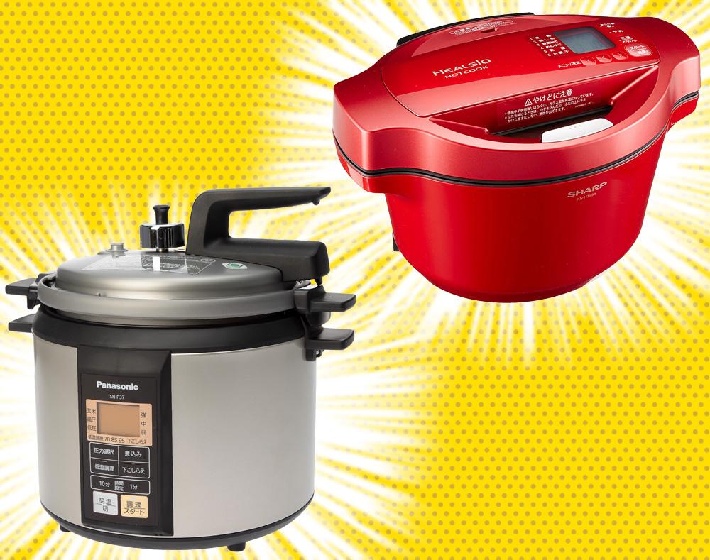 電気圧力鍋とホットクックの比較!
