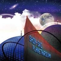 Shin-Ski