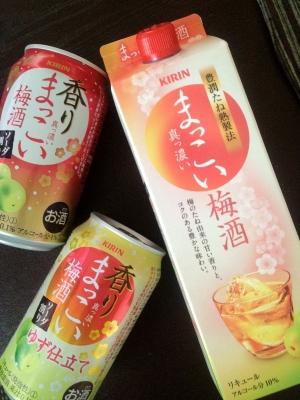 01_moratame_sake
