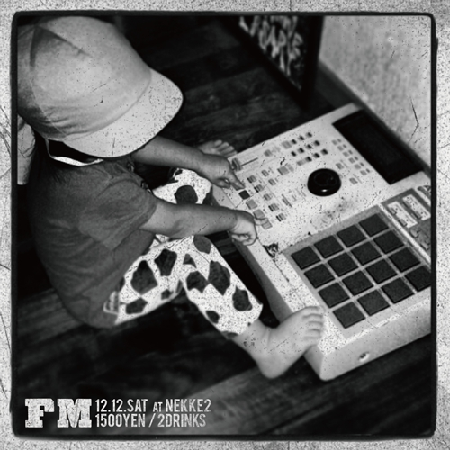 Kids on the MPC