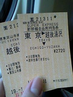 20070131_304863.jpg