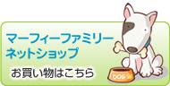 bn_shop.jpg