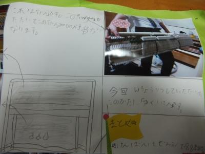 DSCF3730.JPG
