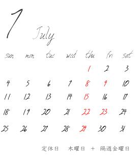 madoblog.july.jpg