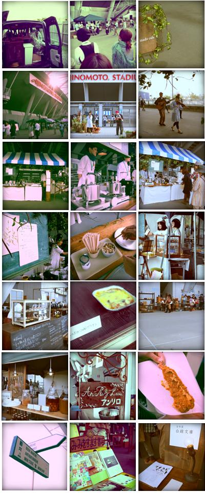 madoblog.cafefes4.jpg