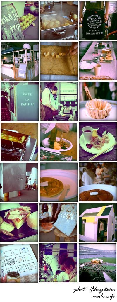 madoblog.cafefes5.jpg