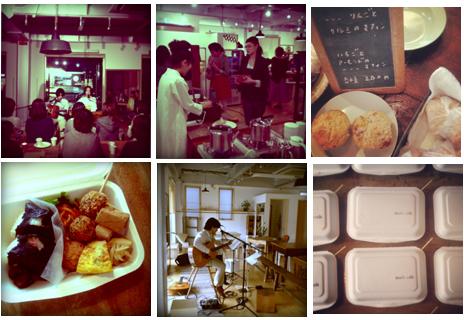 madoblog.event.2012achordionlive1.jpg