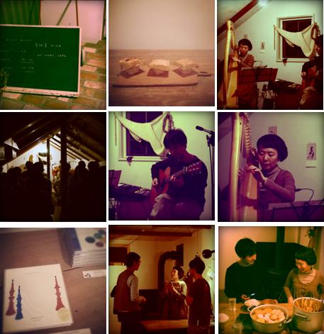 madoblog.2012.11.ticomoonlive2.jpg