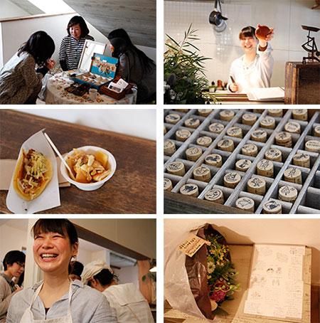 madoblog.kamimono2.jpg