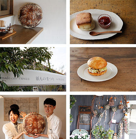 madoblog.kamimono4.jpg