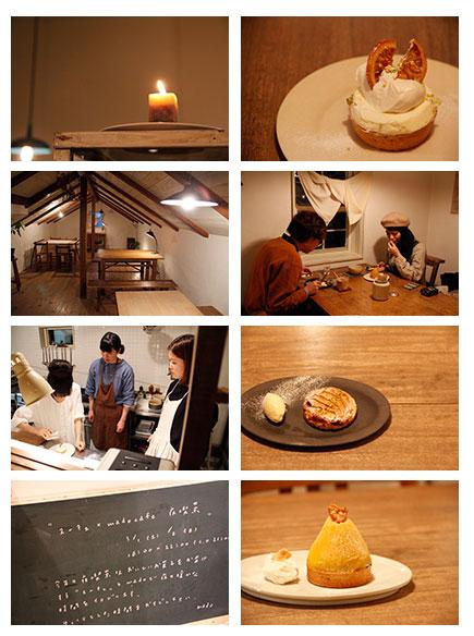 madoblog.2014.yorukissa.5.jpg