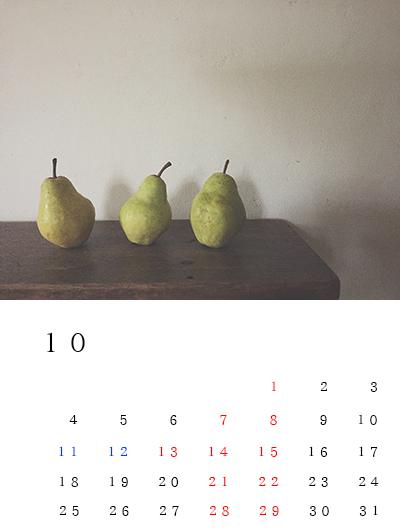 mado2015.10.jpg