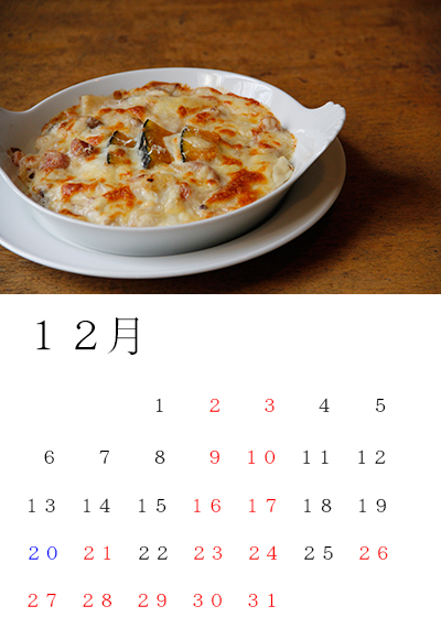 madoblog.2015.12.jpg