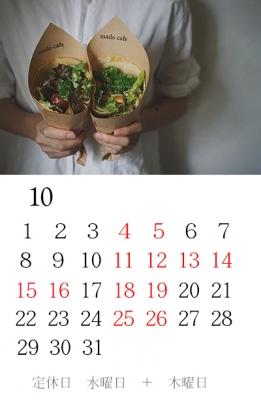 madoblog.2017.10.jpg