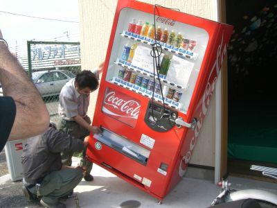 クライミングジム・マーブー 東京 コカコーラ自販機を設置!