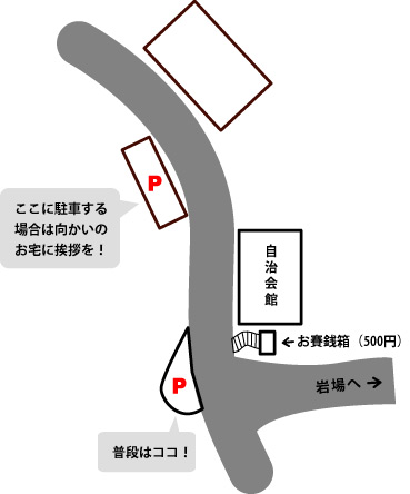北川の岩場、駐車場などの地図