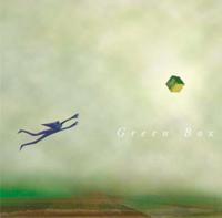 渚十吾 green box