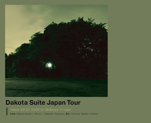 dakota suite 来日