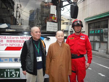 東北地方太平洋沖地震 台湾の救助・援助部隊
