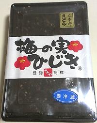 umenomihijiki