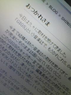 081007_0016~01.jpg