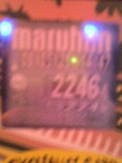 20060525_175537.JPG
