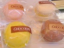 チョコレート菓子専門店ショコラ 商品のご紹介 ショコラのマカロン♪