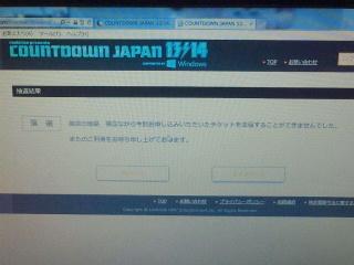 2013120400590001.jpg