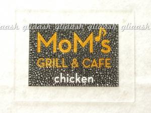 Moms GrillスーパージュニアKyuhyun