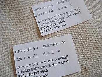IMG_4830.JPG