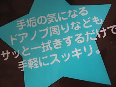IMG_6057.JPG
