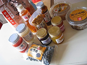 あばじゅーる蒸し大豆4