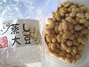 あばじゅーる蒸し大豆5