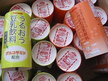 マルサンアイ豆乳キャンペーン4