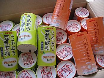 マルサンアイ豆乳キャンペーン8