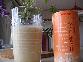 マルサンアイ豆乳キャンペーン9