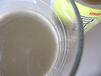 マルサンアイ豆乳キャンペーン11
