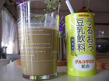 マルサンアイ豆乳キャンペーン12