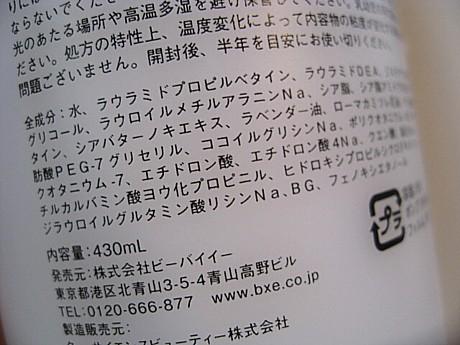 yukio945 027.JPG