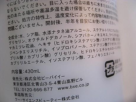 yukio945 031.JPG