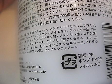yukio945 032.JPG