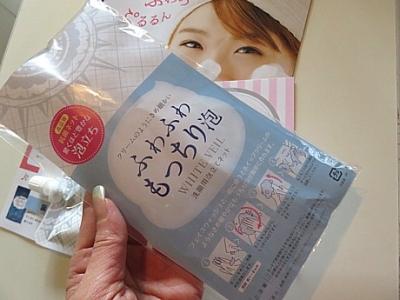 yukio0321 011.JPG
