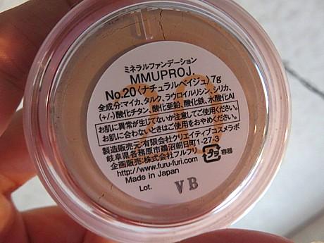 yukio0403 086.JPG