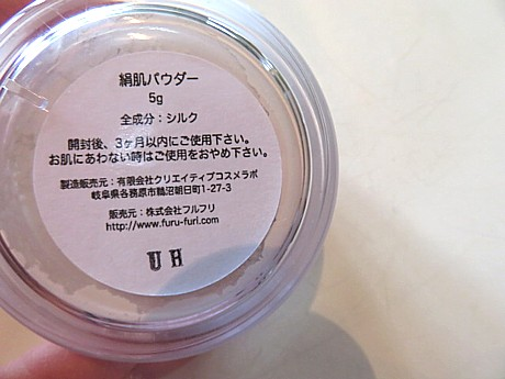 yukio0410 011.JPG