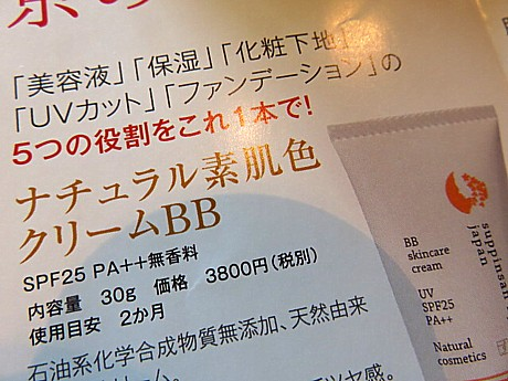 yukio0529 013.JPG