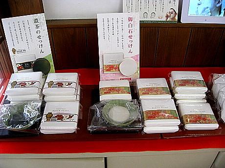 yukio0929 010.JPG