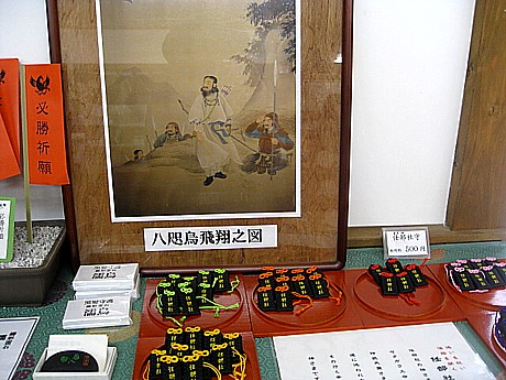 yukio0929 014.JPG