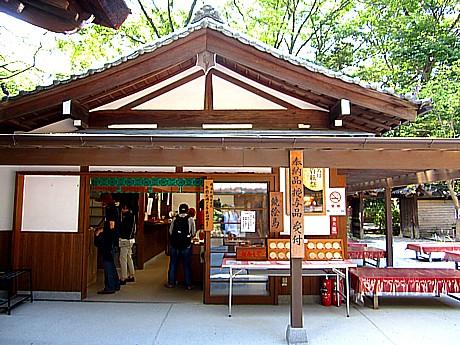河合神社お守り (9).JPG