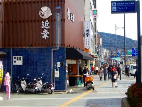 go-京都.jpg